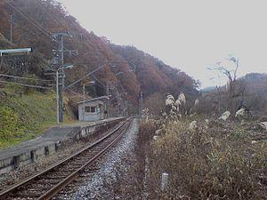 Chiyo Station - Chiyo Station
