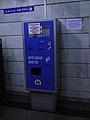 Chkalovskaya, ticket machine (Чкаловская, билетный автомат) (5163828546).jpg