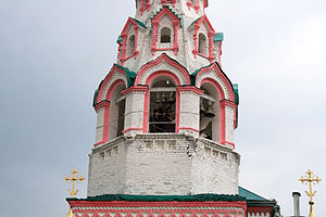 Church in Averkievo 2010 bells.jpg, автор: Macs24