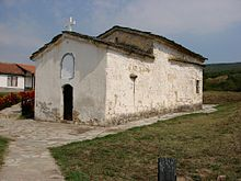 Church of St. Nicholas and St. John, Velika Hoča, Orahovac.jpg