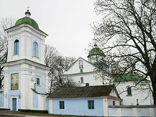 Shumsk City in Ternopil Oblast, Ukraine