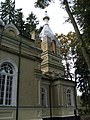 Church of the Transfiguration of Christ in Valgunde 2015-09-26 (3).jpg