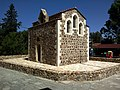 Chypre Pyrga Chapelle Royale - panoramio.jpg