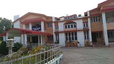 Circuit House, Simdega