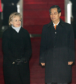 Clinton and Duck-soo 2009.png