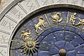 Clock Torre dell'Orologio Venice 2010 n4.jpg