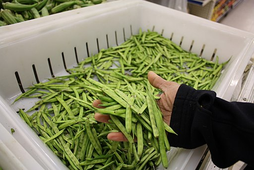 Cluster Beans (5193855903)