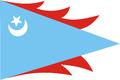 Cn turqestan oriental 1933.png