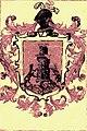 """Coat of Arms """"de la Camara"""".jpg"""
