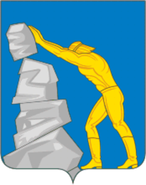 Bakal, Russia