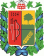 Coat of Arms of Borivskiy Raion in Kharkiv Oblast.png