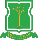 Coat of Arms of Chertanovo Center (municipality in Moscow) (2001).png