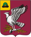 Coat of Arms of Skopin rayon (Ryazan oblast).png