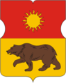 Coat of Arms of South Medvedkovo (municipality in Moscow).png