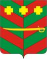 Coat of Arms of Troitsk rayon (Chelyabinsk oblast).png