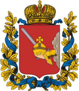 Vologda Governorate - Image: Coat of Arms of Vologda gubernia (Russian empire)