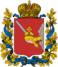 Coat of arms of Vologda