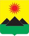 Coat of Arms of Zverevo (Rostov oblast).png