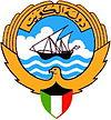Герб Кувейта