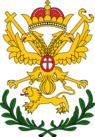 Coat of arms of Serbian Patriarch Arsenije III Ver 2.png