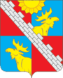 Coat of arms of Yadrominskoe.png
