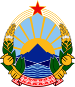 Coat of arms of the Socialist Republic of Macedonia.png