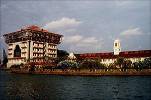 Cochin Port - The office of the Cochin Port Trust in Willingdon Island