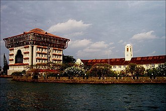 Cochin Port - Office of the Cochin Port Trust in Willingdon Island