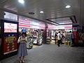 Cocokara fine Chikatetsu-Umedaekimae store.jpg