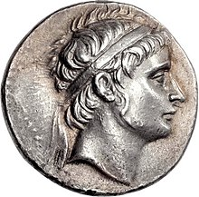 Coin of Seleucus II Callinicus (cropped), Antioch mint.jpg