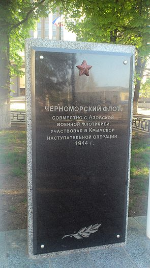 Commemorative plaque 7 (OT-34 in Simferopol).jpg