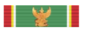 Companion (Fourth Class) of the Most Admirable Order of the Direkgunabhorn.png