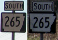 Comparison of two Arkansas Highway 265 route markers.png