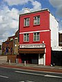 Continental Cafe, Kentish Town - geograph.org.uk - 245013.jpg