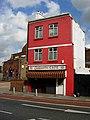 Continental Cafe, Kentish Town - geograph.org.uk - 245013.jpg