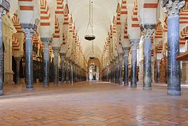 Cordoba Mosque 2.jpg