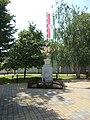 Country Flag memorial, Kálvin tér, 2019 Kunszentmiklós.jpg