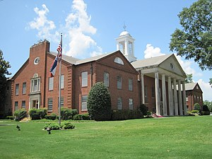National Register of Historic Places listings in DeSoto County, Mississippi - Image: Court House Hernando MS