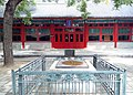 Courtyard of Ancient Observatory in Beijing, China - panoramio.jpg