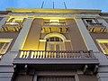 Cuartel de Ballajá - San Juan, Puerto Rico - panoramio (1).jpg