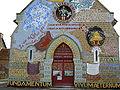 Détail façade église menil gondouin partie inferieure.JPG