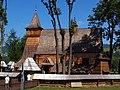 Dębno, Kościół św. Michała Archanioła 167.jpg