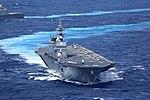 DDH-183いずも型護衛艦.jpg