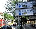 DEU BS Cityring Nord Suedliche Innenseite Hagenbruecke 9556 MSZ110628.jpg