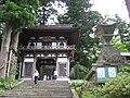 Daisen-ji -02.jpg