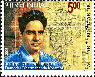 Damodar Dharmananda Kosambi - Kosambi on a 2008 stamp of India