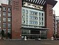 Dandong-No2-High-School-Main-Building.JPG