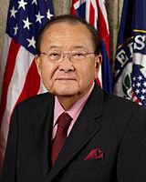 Daniel Inouye, official Senate photo portrait, 2008