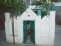 Darbar Saien Ahmad - panoramio.jpg