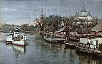 Davyd-Haradok, Haryń. Давыд-Гарадок, Гарынь (1936) (2).jpg